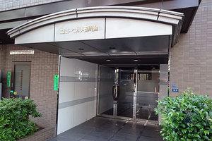 ユニーブル石川台のエントランス