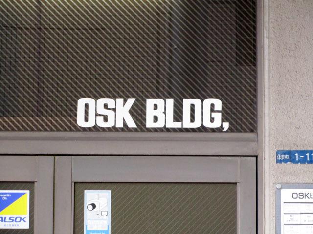 OSKビルの看板