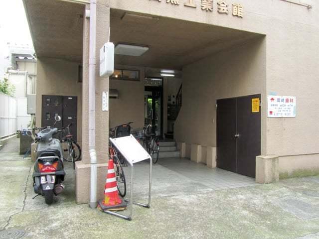 目黒工業会ビルのエントランス