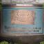 ライオンズガーデン金町リバーステージの看板