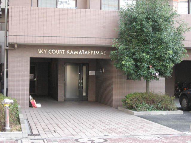 スカイコート蒲田駅前のエントランス