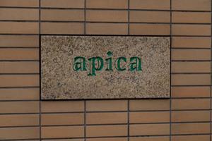 アピカ赤堤の看板