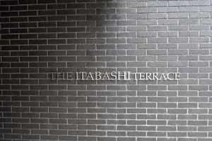 ザイタバシテラスの看板