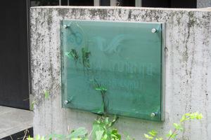 ヴォーガコルテ東新宿の看板