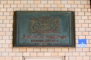 ライオンズマンション早稲田正門通りの看板