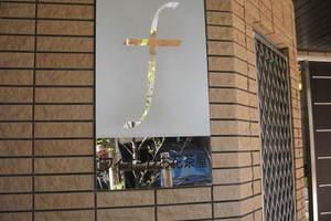 フィオーレお花茶屋の看板