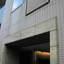 イトーピア白金ステーションプラザの看板