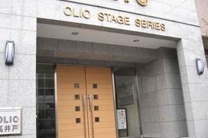 OLIO(オリオ)高井戸のエントランス