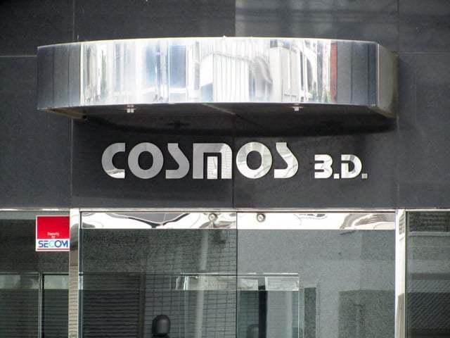 コスモスビルの看板