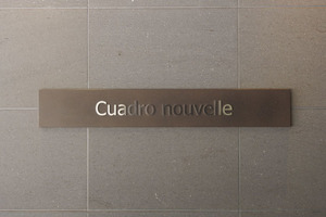 クアドロヌーヴェルの看板