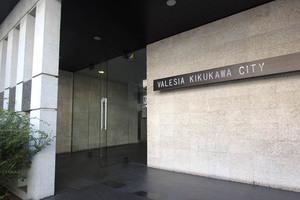 ヴァレッシア菊川シティのエントランス