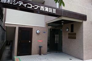 藤和シティコープ西蒲田3のエントランス