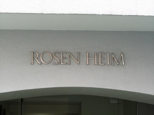 ローゼンハイム(新宿区住吉町)の看板