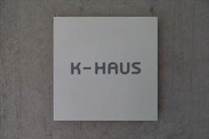 K-HAUSの看板
