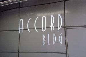 アコード新宿の看板