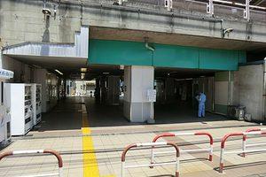 千住大橋駅