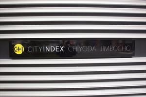 シティインデックス千代田神保町の看板