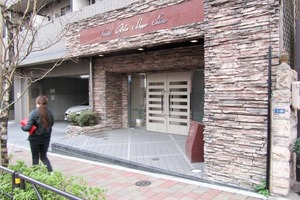 グランドガーラ渋谷松濤のエントランス