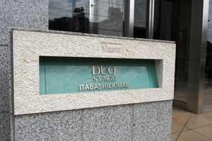 日神デュオステージ板橋駅前の看板