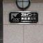 スカイコート神田須田町のエントランス