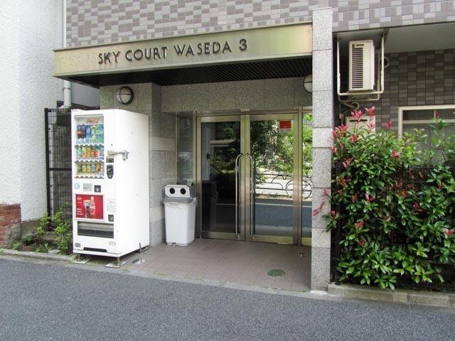 スカイコート早稲田第3のエントランス