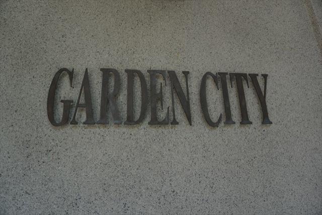 ガーデンシティ横浜三ツ沢の看板