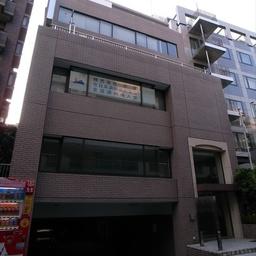 湯島三組坂ビル