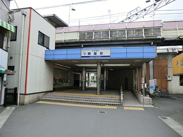 京成関屋駅