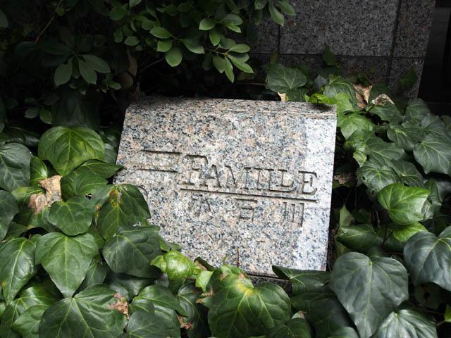 ファミール小石川ベルファースの看板