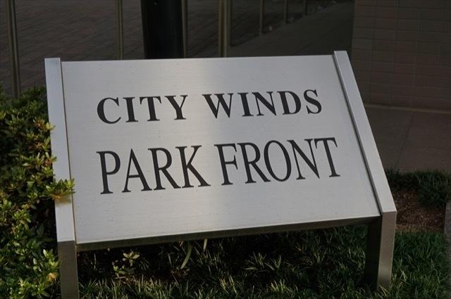 シティウインズパークフロントの看板
