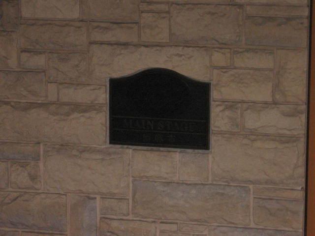メインステージ南麻布の看板
