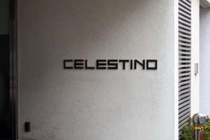 チェレスティーノの看板