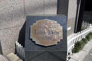 レーベンハイム大塚弐番館の看板