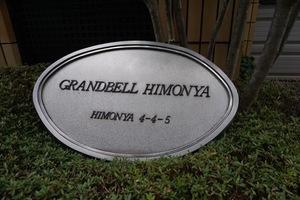 グランベル碑文谷の看板
