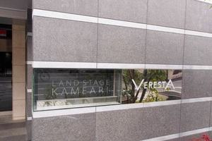 ランドステージ亀有ヴェレスタの看板