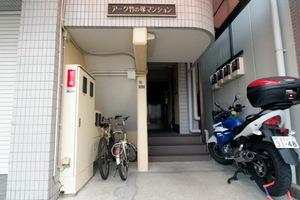 アーク竹ノ塚マンションのエントランス