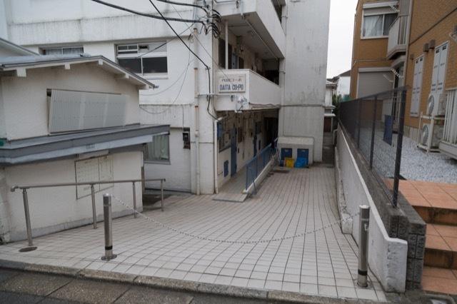 代田コーポのエントランス