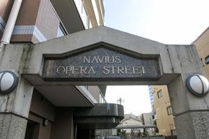 ナビウスオペラ通りの看板