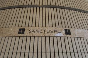 サンクタス押上の看板