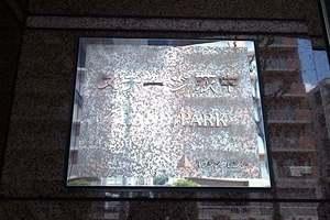 ステージ萩中グランドパークの看板