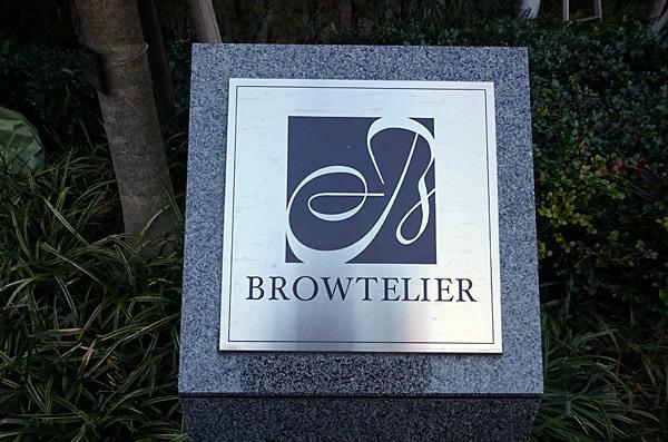 ブラウトリエの看板
