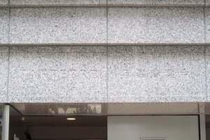 パルテール目黒青葉台の看板