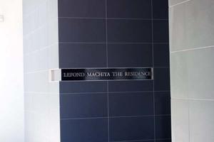 ルフォン町屋ザレジデンスの看板