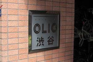 OLIO(オリオ)渋谷の看板