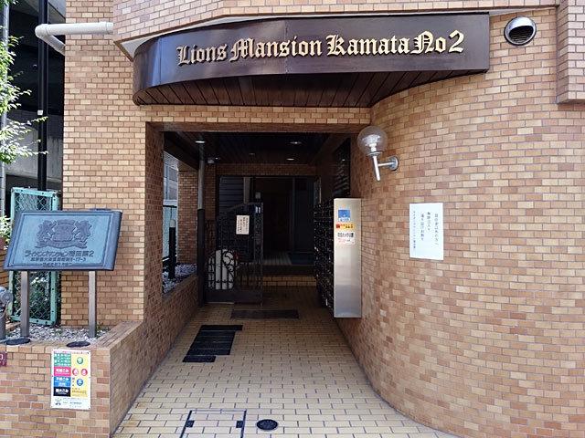 ライオンズマンション蒲田第2のエントランス