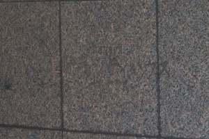 上野毛シティハウスの看板