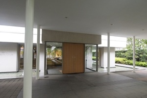 東京ガーデンフォーラムのエントランス