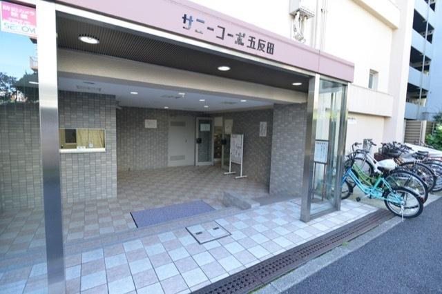 サニーコーポ五反田のエントランス