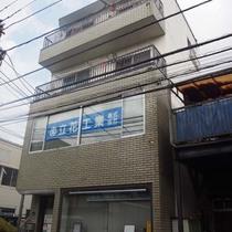 山田宅建ビル