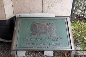 ライオンズマンション西高島平溝下公園弐番館の看板